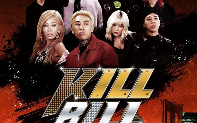 AMY EUJENY - MBC show program 'Kill Bill'