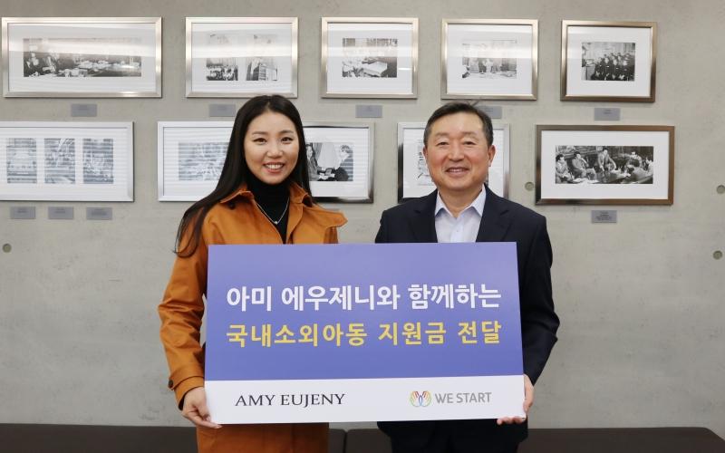 아미 에우제니 - <Joongang Ilbo> 중앙일보 위스타트 재단